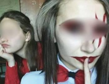 хабаровские студентки-живодерки