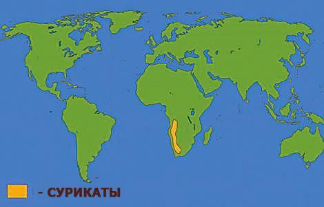 карты Африки